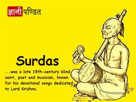 biography of utkalmani gopabandhu das in hindi फत हप र स कर क र चक इत ह स fatehpur sikri history in hindi