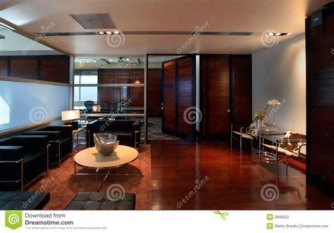 r馭rig駻ateur de bureau bureau luxueux 2 photographie stock image 2608022