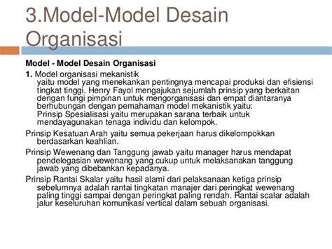 struktur organisasi dan desain kerja desain dan struktur organisasi