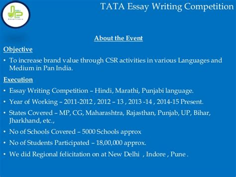 Competition Essay Writing by Essay Writing Competition 2012 India