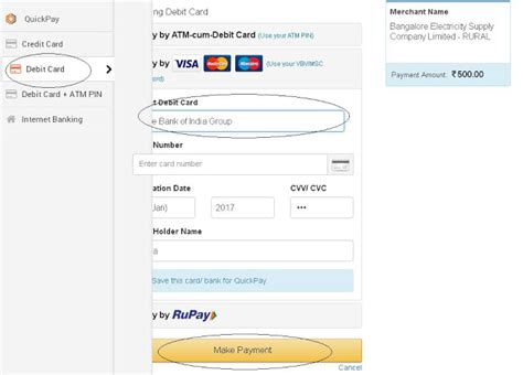 how to make payment through sbi debit card bescom bill payment through credit debit card sbi