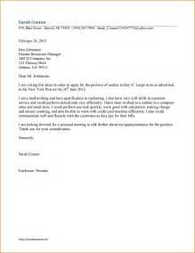 financial statement cover letter 8 experience cover letter sle financial statement form
