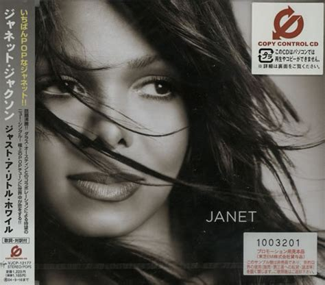 Janet Jackson Is Turning Japanese by Janet Jackson Just A While Japanese Promo 5 Quot Cd