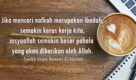 kata kata inspiratif islami penyejuk hati