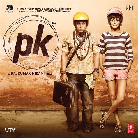 music pk pk 2014 mp3 songs bollywood music