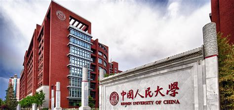Top Universities In China For Mba by Mba Program In China School Of Business Ruc
