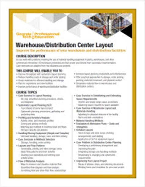 warehouse layout training supply chain logistics institute georgia institute of