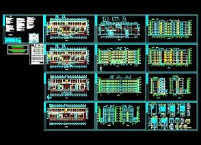 Architectural Drawing Software Free Hospital Complex 2 Sets Of Cad Drawings Free Download