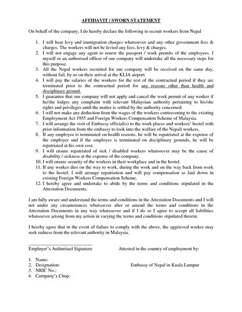agreements sle understanding confidentiality agreement