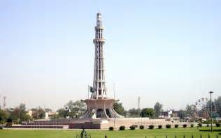 Minar E Pakistan Essay by Minar E Pakistan Hd Wallpapers Check Out Minar E Pakistan Hd Wallpapers Cntravel