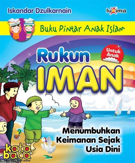 Buku Anak Teladan Seri Balita Pintar Dua Bahasa Afr 43 best katabaca images on baca