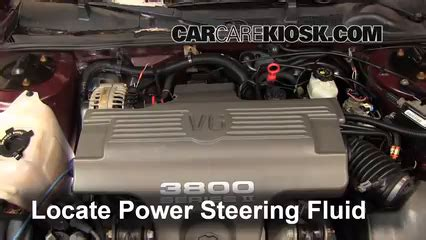 2005 buick lacrosse power steering fluid check power steering level buick lesabre 2000 2005