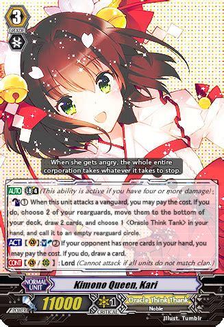 You Ve Kimono 327 Fanta image kimono jpg cardfight vanguard wiki