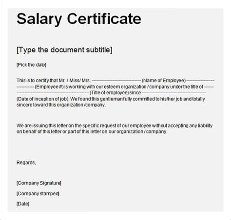 Salary Certificate Request Letter For Bank Loan Salary Certificate Template 24 Free Word Excel Pdf