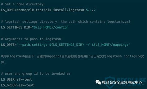 logstash pattern test 我的elk搭建笔记 以服务方式运行logstash secpulse com 安全脉搏