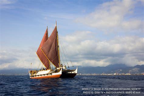 hawaiian word for boat hōkūleʻa nainoa thompson honored at 2015 peter benchley