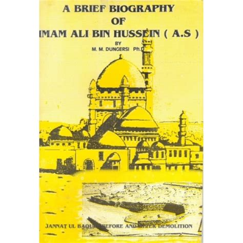 biography tuanku imam bonjol in english a brief biography of imam ali bin hussein as