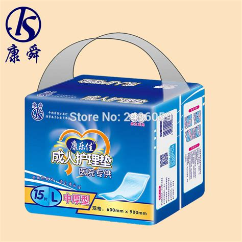 Disposable Bed Mats For Adults - underpads promotion shop for promotional