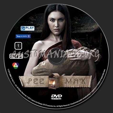 cover film pee mak pee mak dvd label dvd covers labels by customaniacs