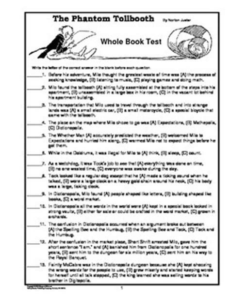 the phantom tollbooth whole book test multiple choice