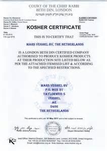 modele certificat de travail en document