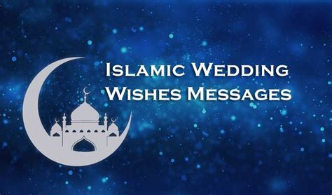 Islamic Wedding Wishes, Messages and Duas   WishesMsg