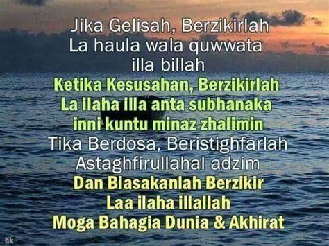 Cd Doa Terbaik Memohon Unan zikir harian himpunan doa