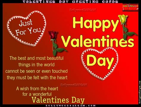 valentines card messages for friends mp3 s day greeting cards