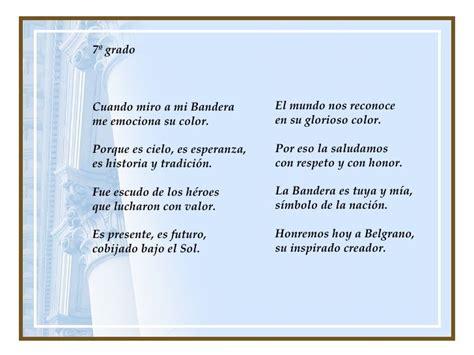 poesia alusiva al 5 de febrero de 1917 constitucion apexwallpapers poemas cortos de la revolucin mexicana m 225 s de 25 ideas
