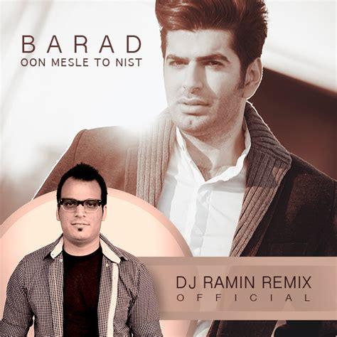 download mp3 dj r124l broken angel remix 2013 barad oon mesle to nist dj ramin remix mp3