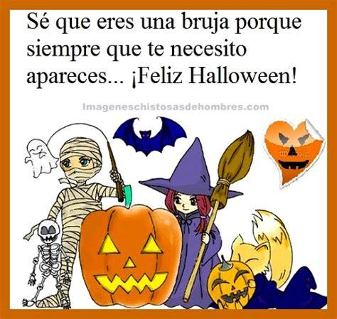 imagenes de halloween en español frases de halloween chistosas para facebook imagenes