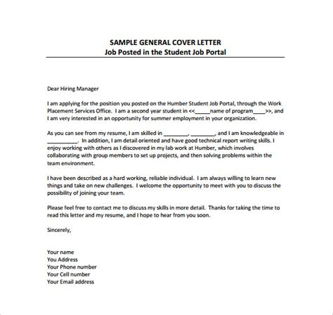 general cover letter for resume 12 free cover letter templates free sle exle