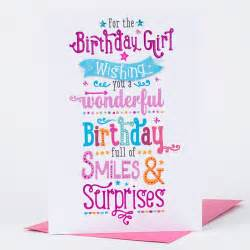birthday card smiles and surprises only 99p