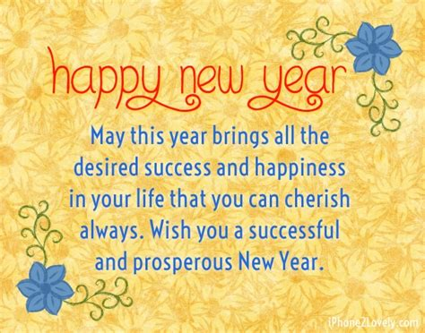 best greetings for new year best new year messages in happy new year 2018