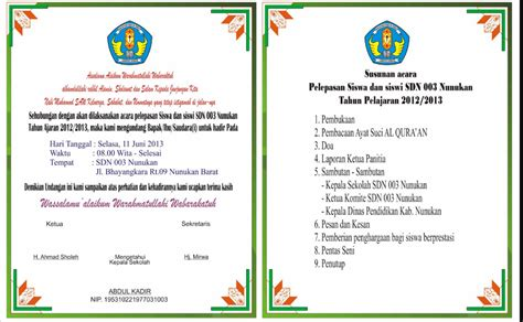 Contoh Surat Undangan Sekolah by Contoh Surat Undangan Perpisahan Sekolah Dasar Kotasurat