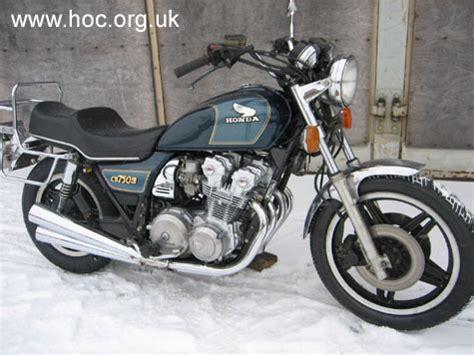 1981 honda cb900 custom honda cb900c page 2 harley davidson forums