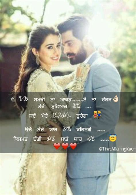 couple wallpaper with quotes in punjabi punjabi quotes desi life couple couplegoals follow