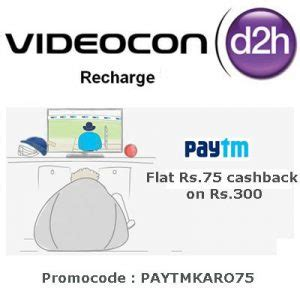 discount coupons for videocon d2h recharge
