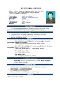 Resume Format Template Microsoft Word Free Resume Templates Printable Builder Examplefree With