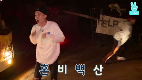 bts zombie run suga at zombie run bts run ep 24 army s amino
