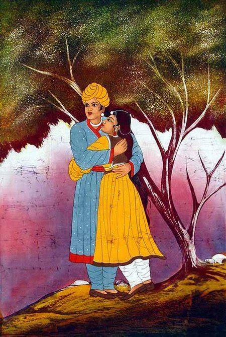 Lalya Majnun laila majnun