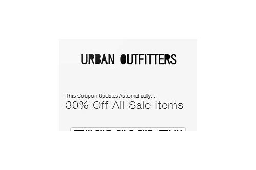 online coupon code for country outfitters