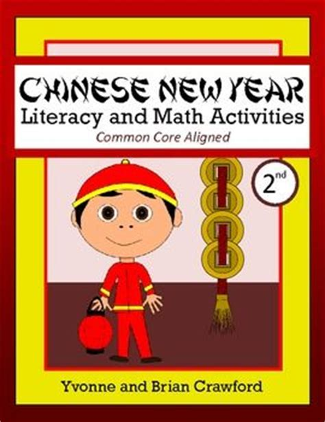 new year math lesson plans activities new year s and math on