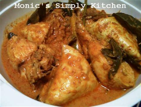 ayam bakar dan gulai ala uni nila monic s simply kitchen