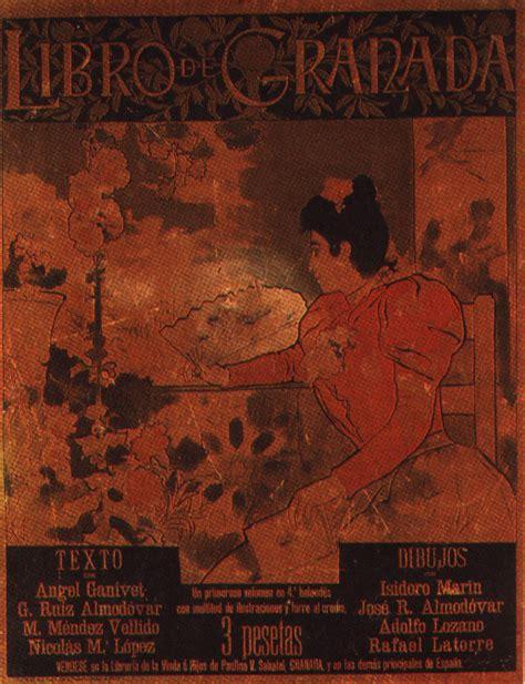 libro granada el libro de granada