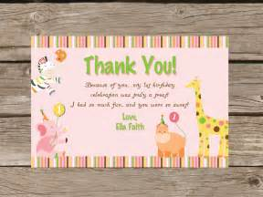 sweet safari first birthday thank you card printable