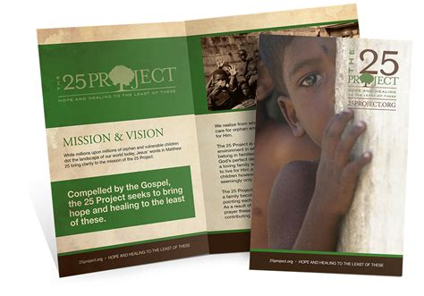 the 25 project fundraising brochure bill roberson