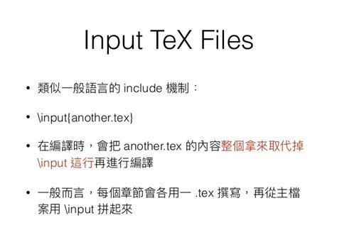 latex verbatim tutorial latex tutorial