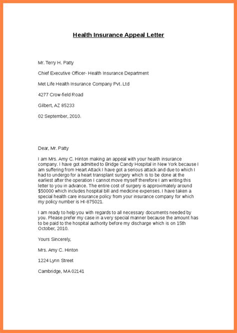 insurance letter template health insurance appeal letter template best business