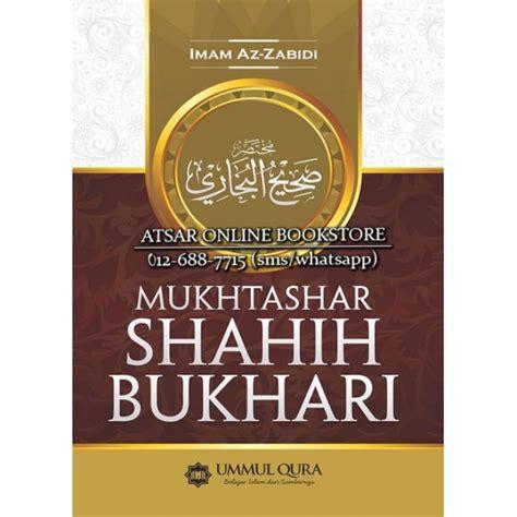 Mukhtashar Shahih Muslim Imam Al Mundziri Ummul Qura mukhtashar shahih bukhari